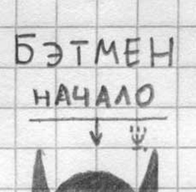 картинки прикольные в карандаше